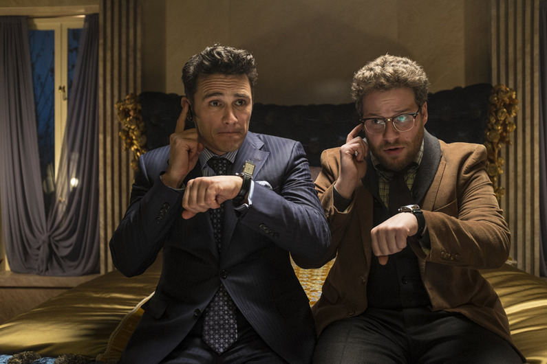 the interview immagine 1