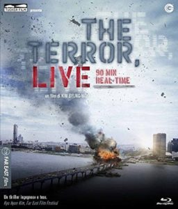 the terror live blu ray