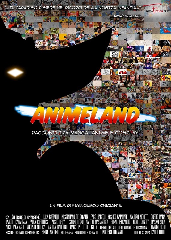image animeland